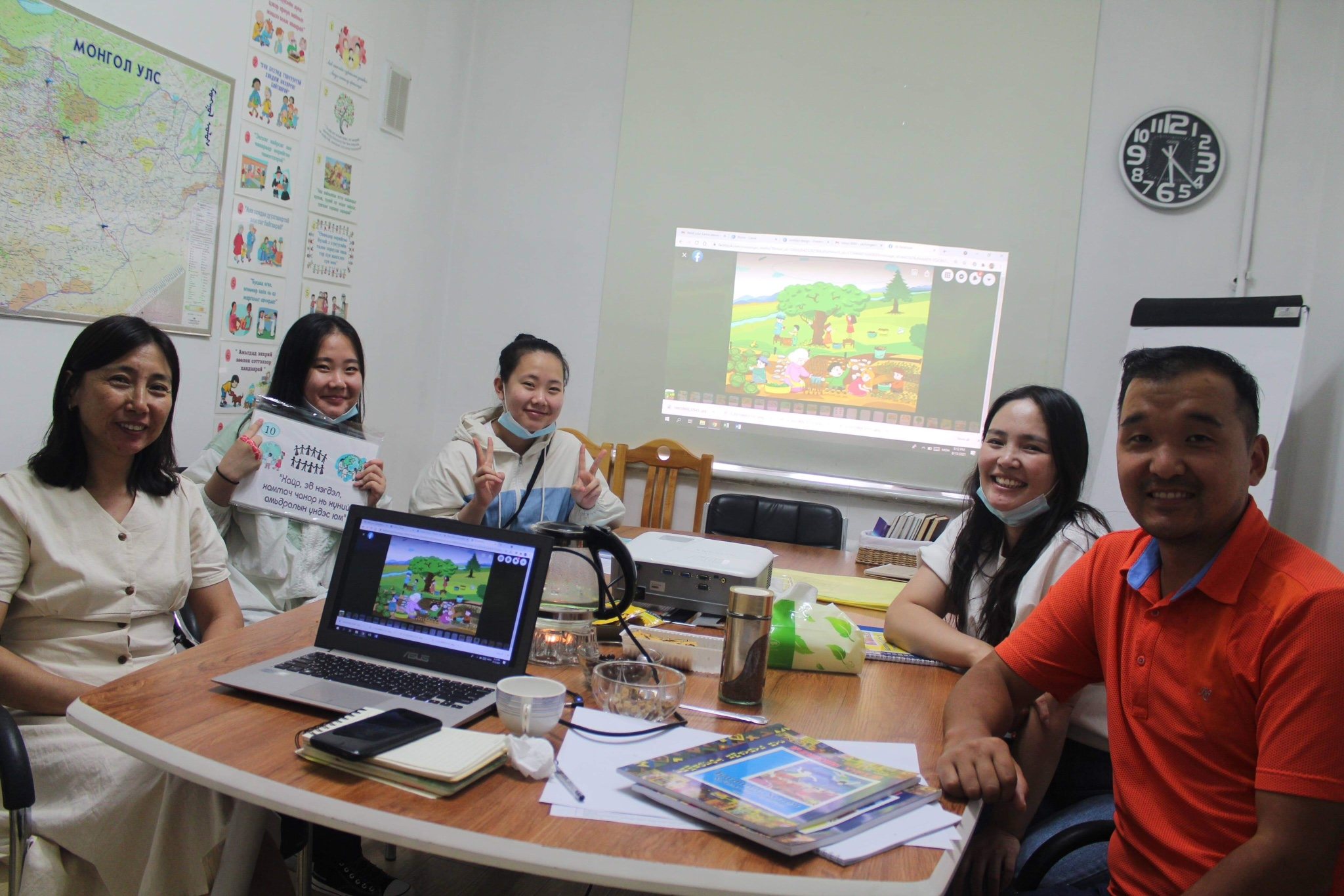 Consultations on developing quotations for specially designed Mongolian imagery